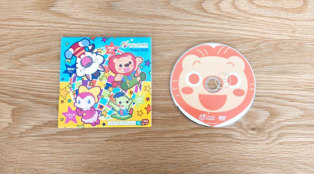 ミライコイングリッシュ 無料DVD